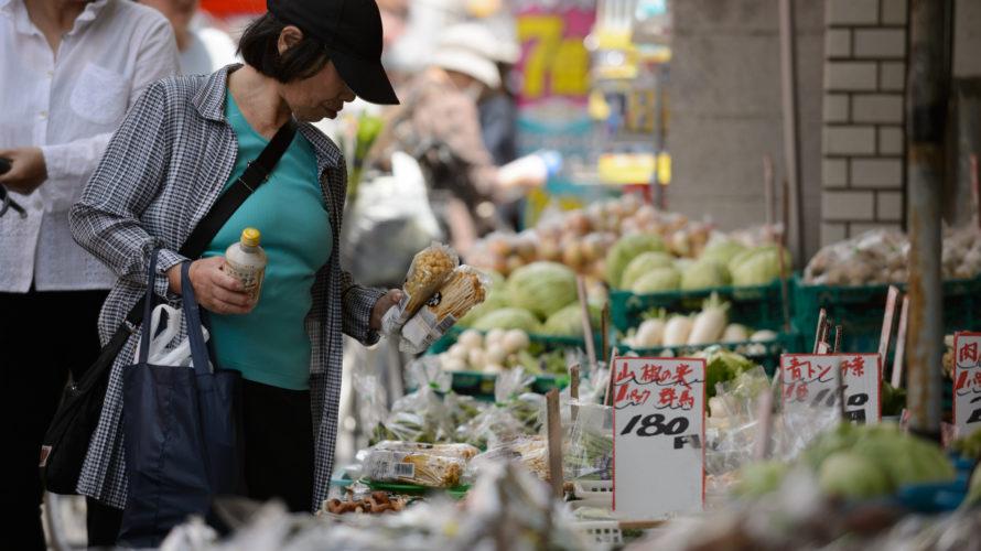 状況があまりに悪い日本経済:5月22日(水)後場