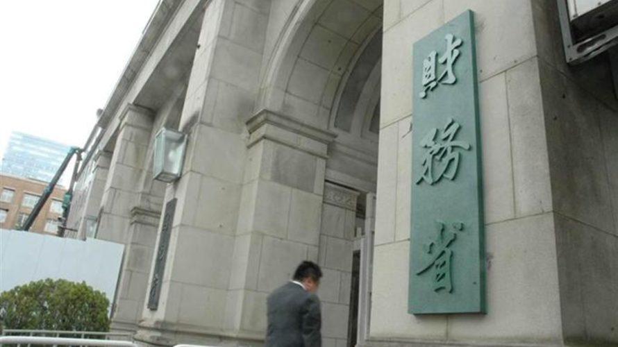 消費税増税に日本国民が反対しない決定的な理由って?
