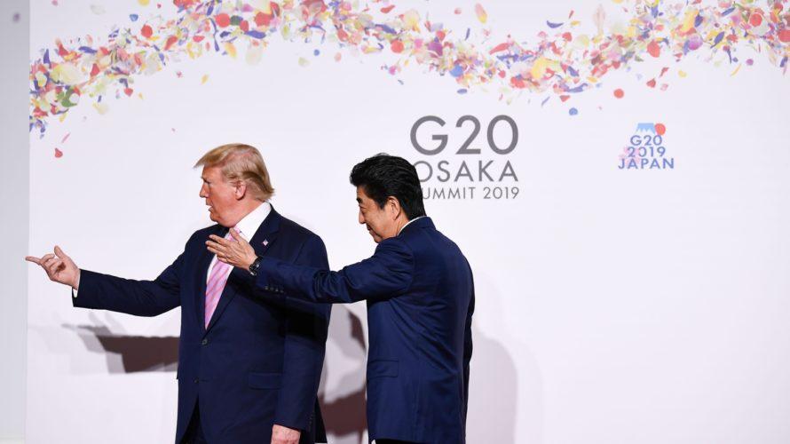 活気不足のG20、注目は米中会談のみか?:6月28日(金)前場