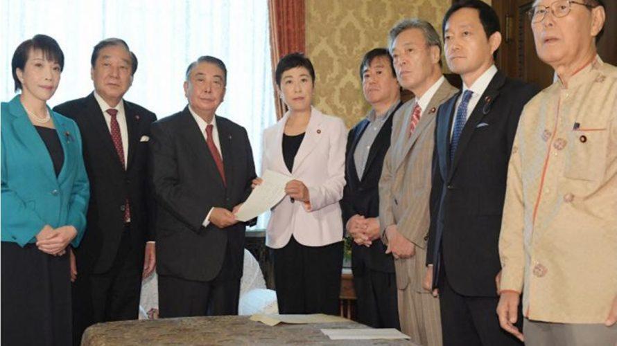 内閣不信任案でダブル選挙期待:6月25日(火)前場