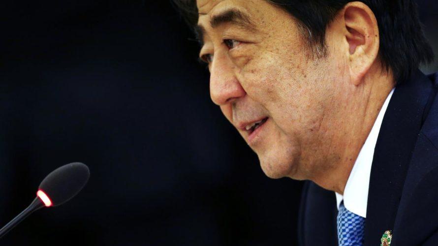 老後2000万円必要?:年金問題は日本経済の命取りになる!