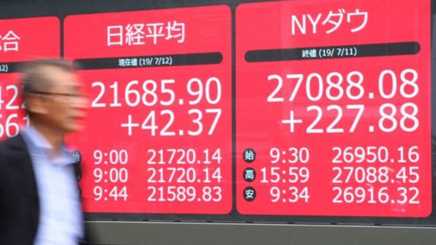 日本株を読め!【7.16~19】日韓問題新局面の週