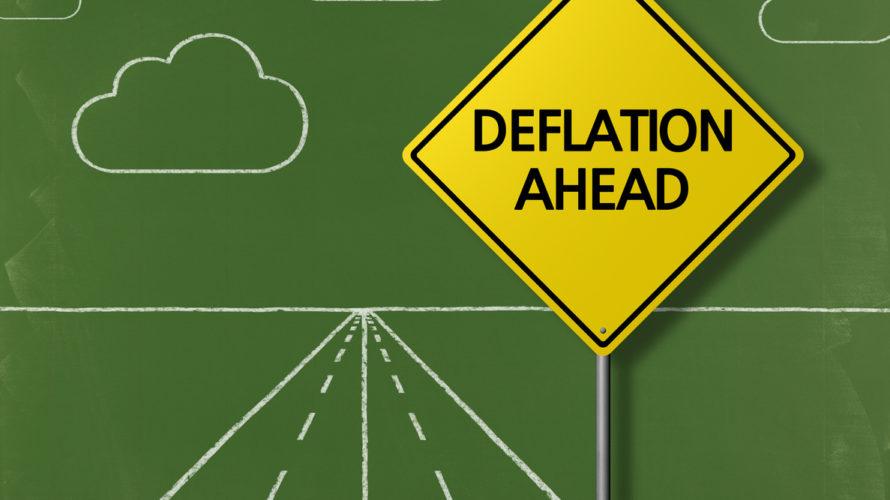 短期投資推奨の決定的理由が2018年家計調査年報にあった!