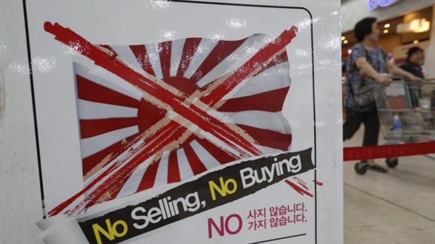 文在寅の野望はコレグジットで韓国を解体すること!