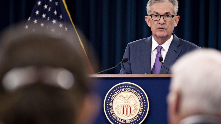 FRBが政策金利0.25%利下げをした本当の理由