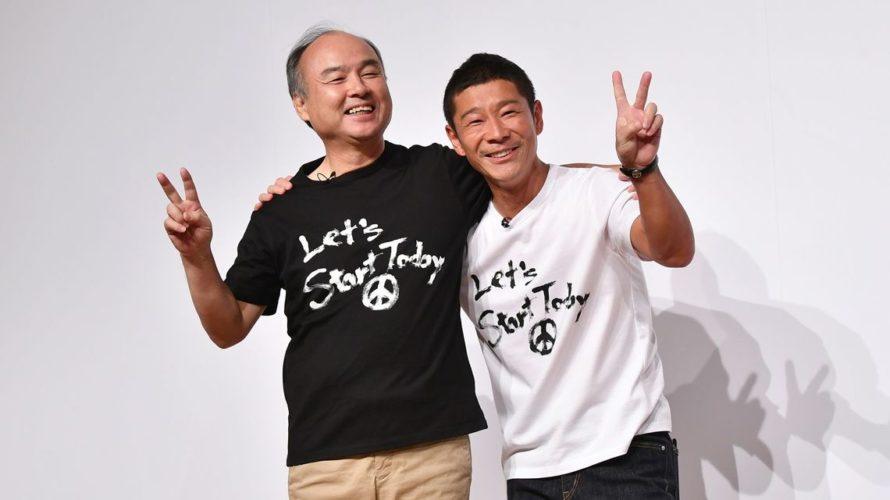 前澤氏のヤフーに対するZOZO身売りは計画的だった