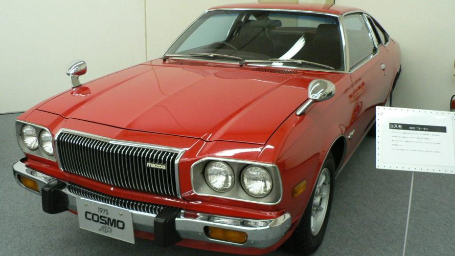 かつて自動車は夢であり目標だった
