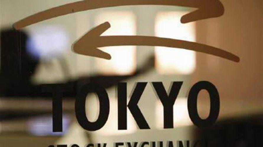 東証システム変更要注意と投資手法変更と