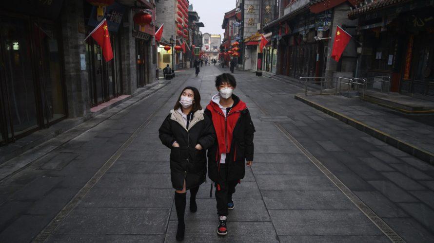 米国は新型肺炎を意識するのか!?:2月13日(木)後場