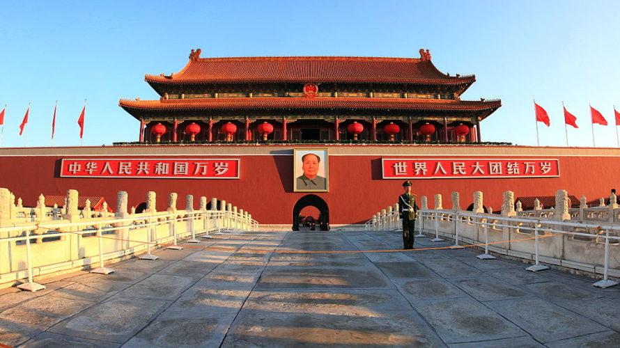 今後の世界は中国の覇権主義とどう対峙してゆくのか?