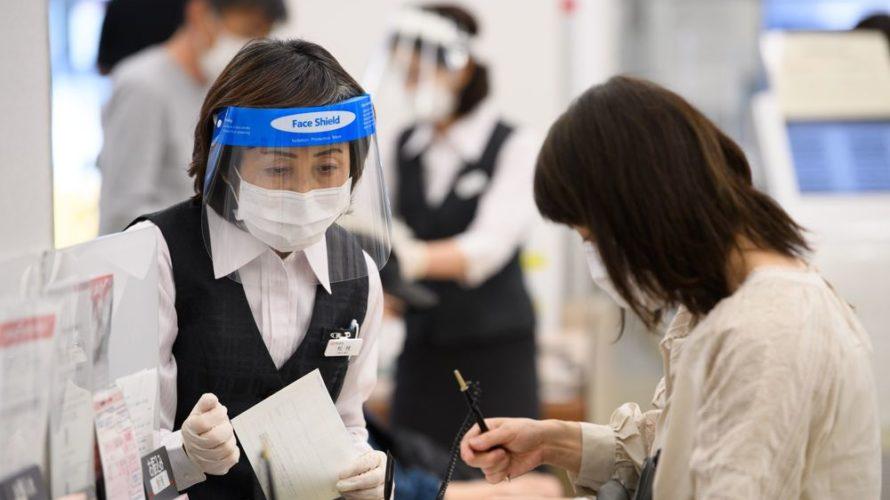 日本市場はダウ次第:7月28日(火)前場