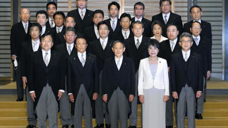 戻りいっぱいを示唆する日本市場:9月17日(木)後場