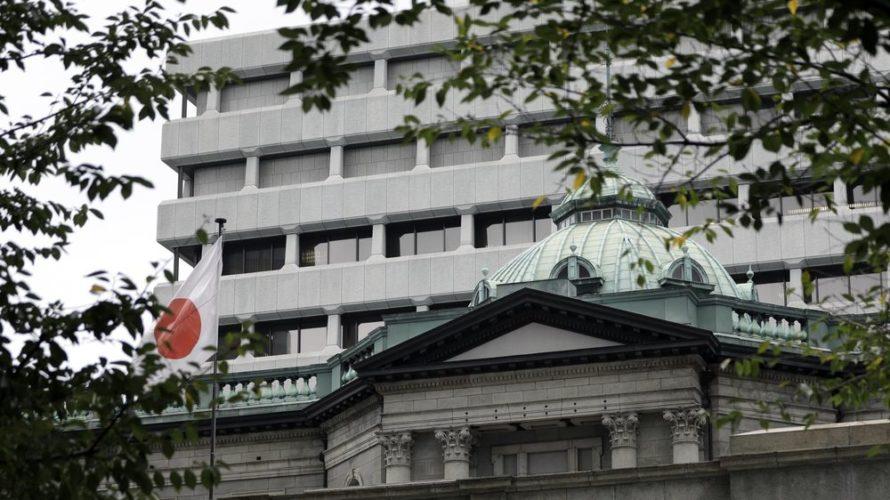弱気相場入り!?:9月17日(木)前場