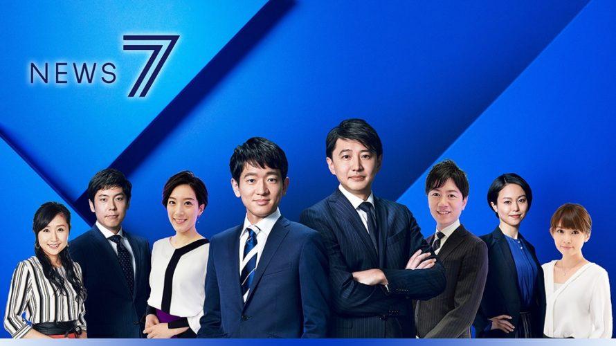 日本のメディアで最も公平な唯一のTV局