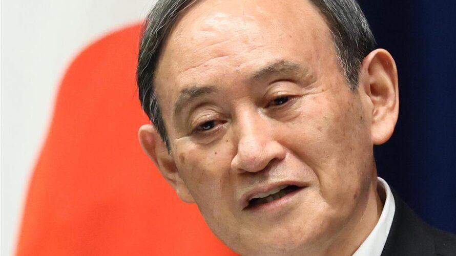 菅首相と日本の政治はペラッペラだ!