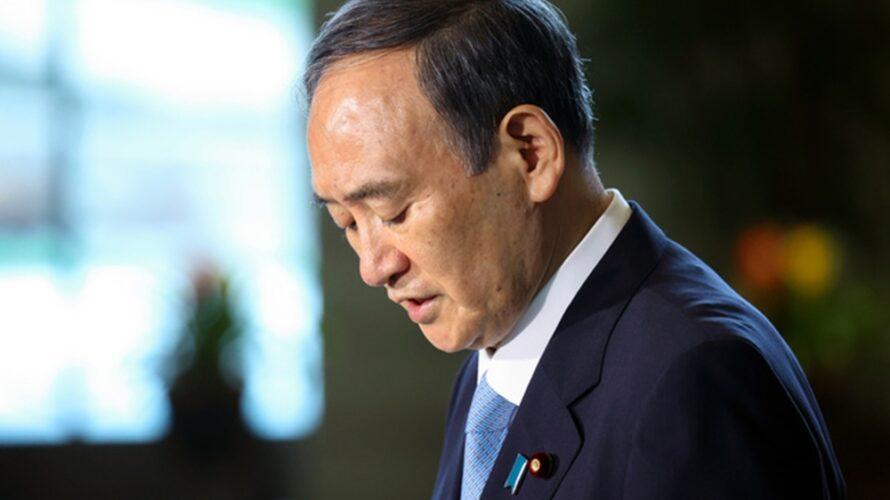 日米株式市場:来週以降の相場を深読み!
