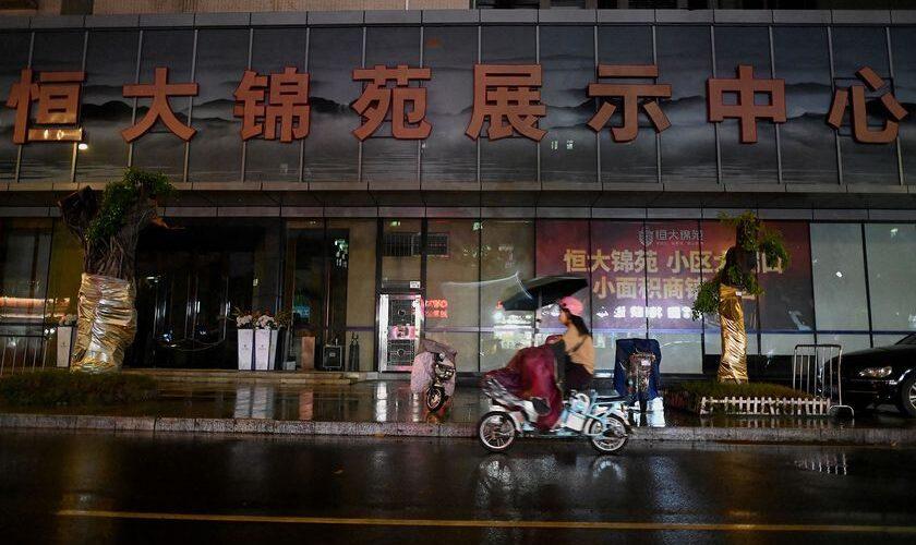 いまさらの中国リスク:9月21日(火)前場