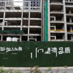 中国リスクの初期?:9月21日(火)後場